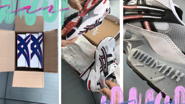 Asics Gel-Kayano drei Bilder vom Unboxing